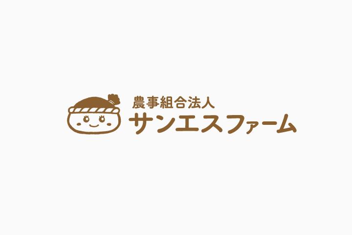 sanesu_logo