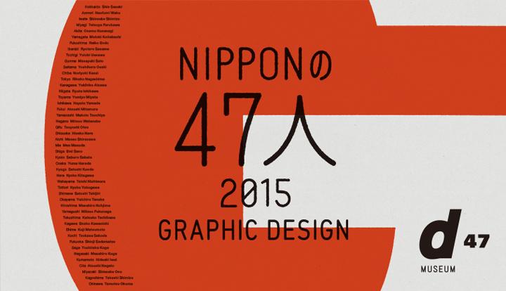 graphic_720